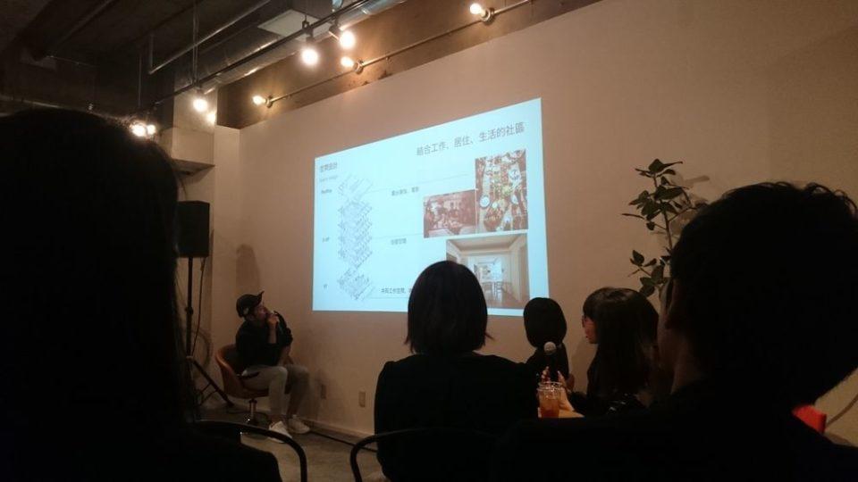 HafH Fukuoka THE LIFE 台湾イベント セミナー中
