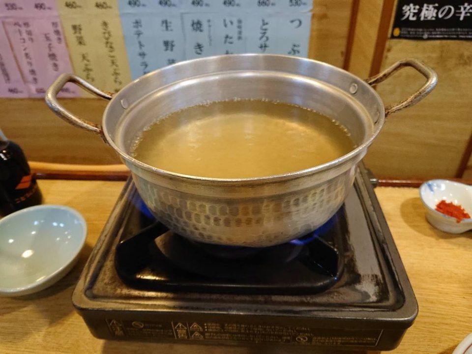 寿久 博多駅 鍋