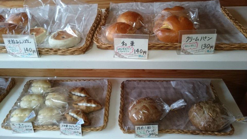 糸島の恵Moomo(モーモ)店内 和栗パン