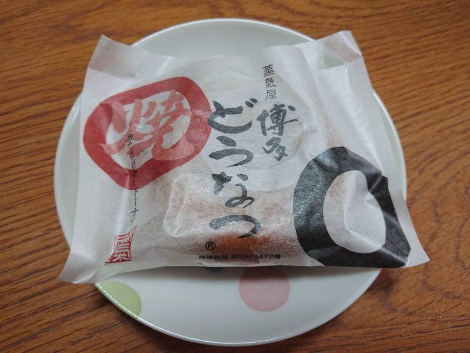 蒸気屋 博多阪急店 博多どうなつ