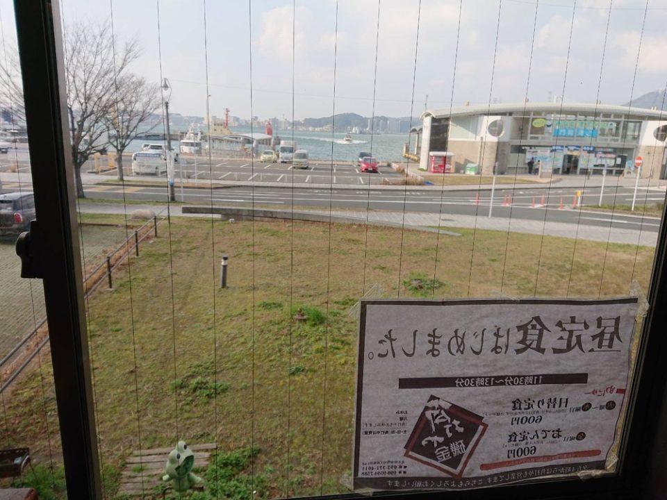 角打ち屋磯金(門司港)店内からの景色