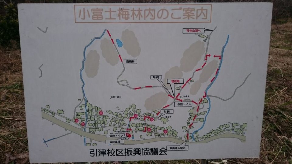 小富士梅林 糸島 案内図