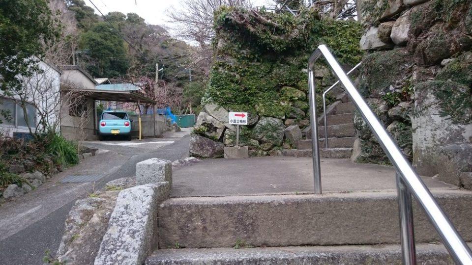 小富士梅林 糸島 階段上がる