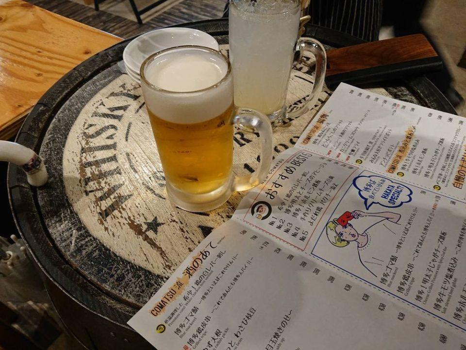 ニューコマツ 博多 ビールとレモンサワー