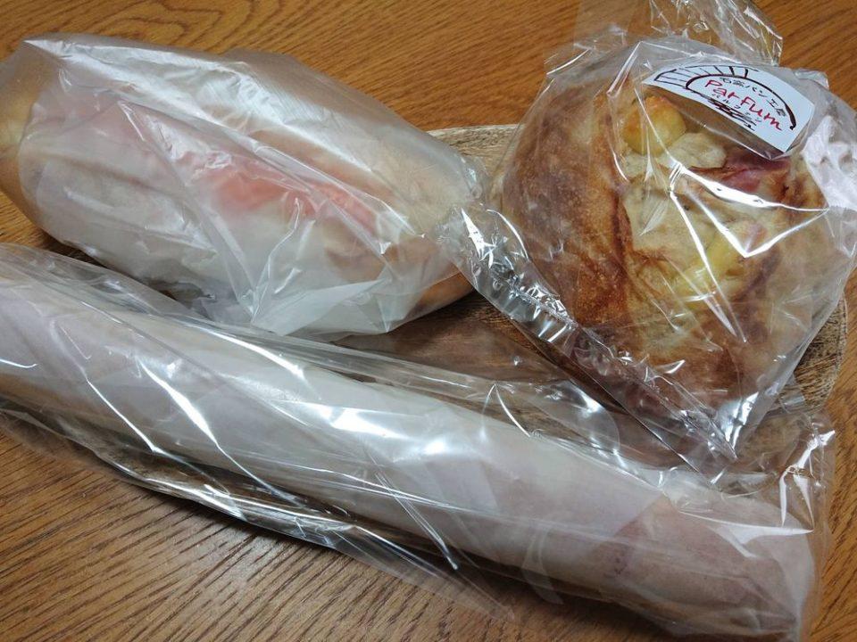 石窯パン工房パルファン 買ったパン