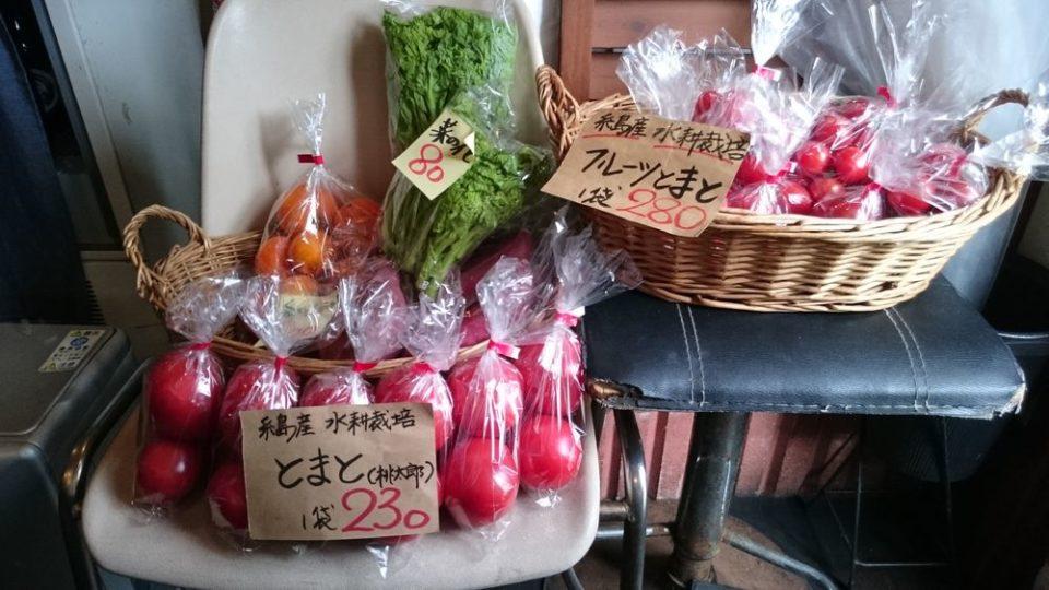 スマイルキッチン 有田 野菜の販売