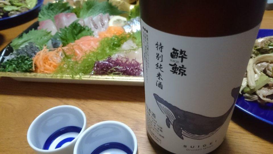 酔鯨 特別純米酒と刺身