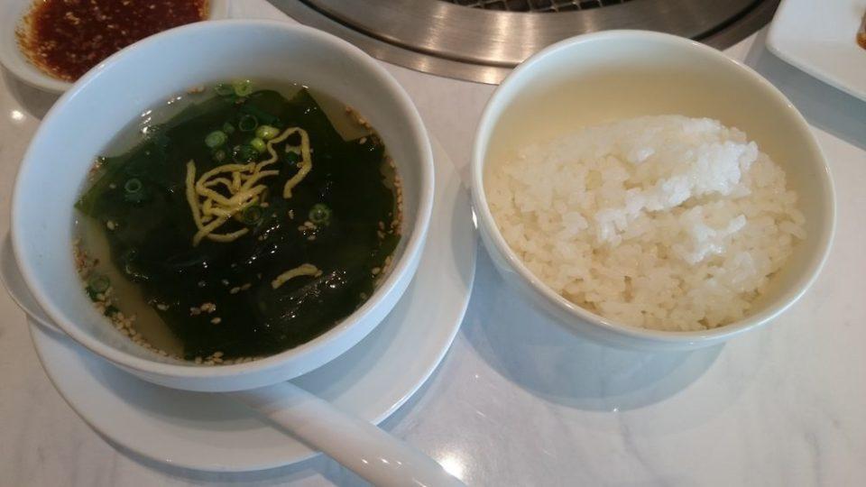 焼肉なべしま 次郎丸店 わかめスープとごはん