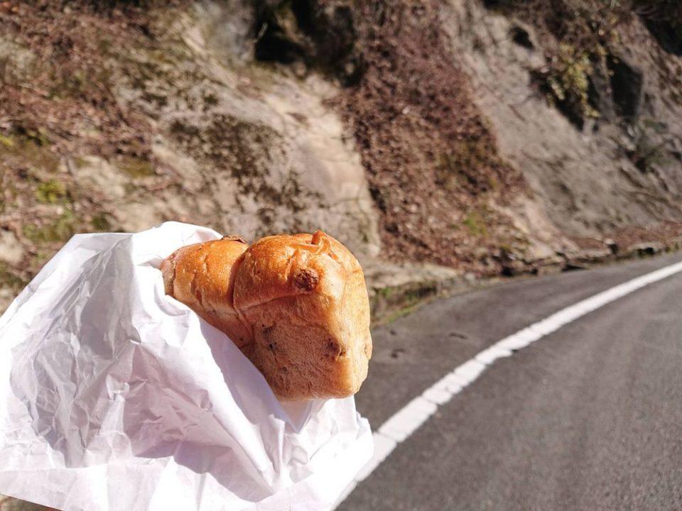 ブルージャム ぶどうパン