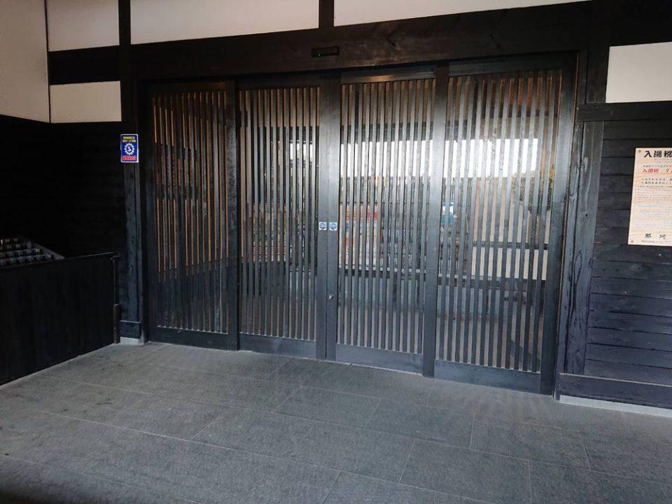 那珂川清滝 入口
