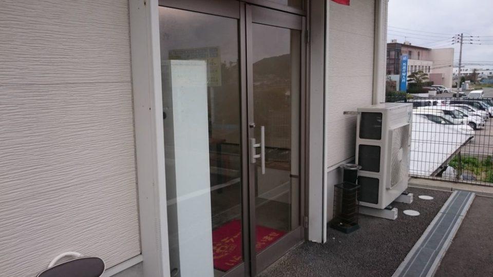 なおちゃんラーメン 糸島本店 入口