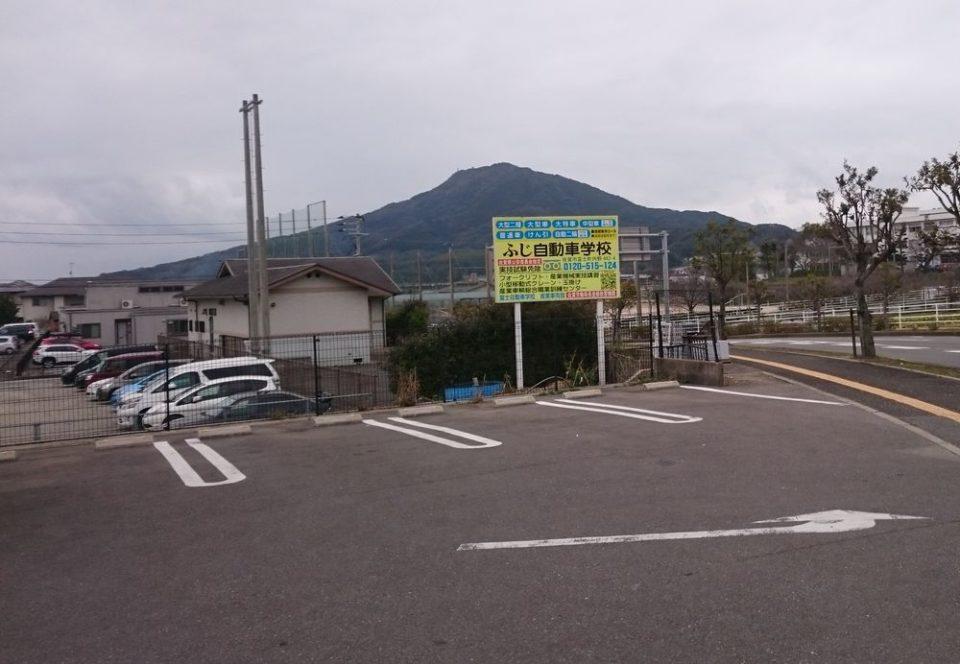 なおちゃんラーメン 糸島本店 駐車場