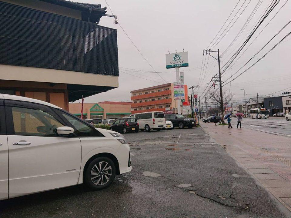 おおいり 有田店 駐車場