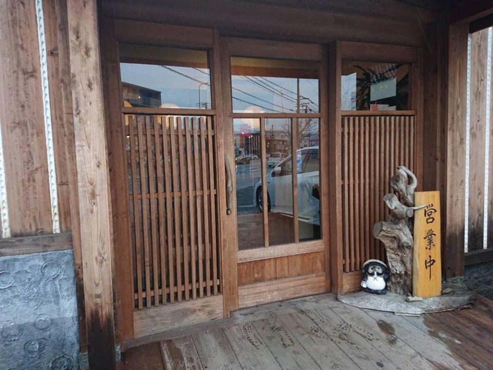 おおいり 有田店 入口