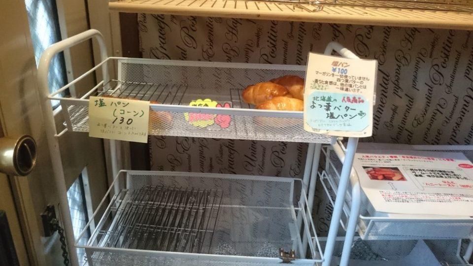 パン工房ラムーナ 塩パン 店内