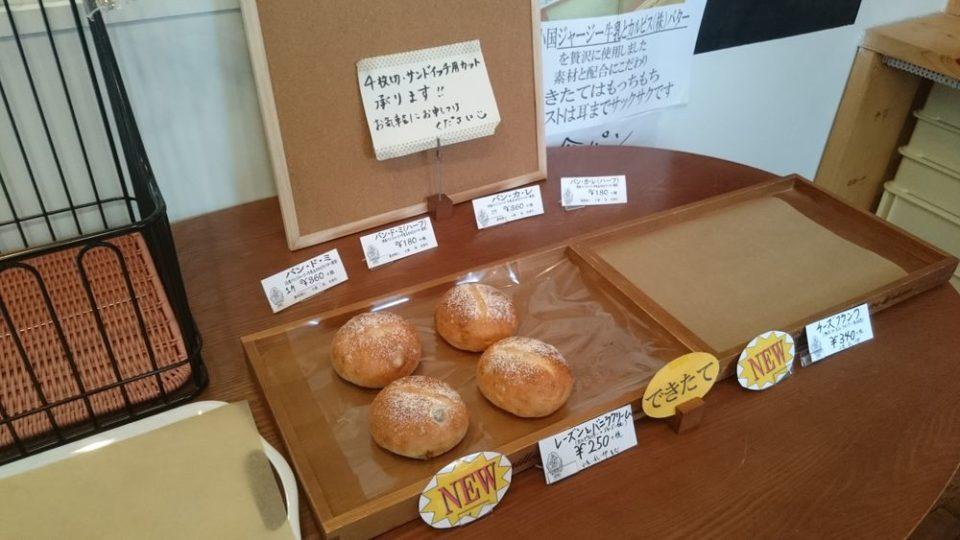 レフレールドゥパン/三兄弟のパン屋さん 店内