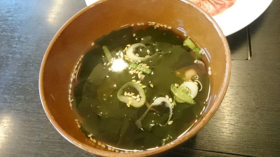焼肉向日葵 わかめスープにしいたけ