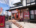 中華食堂 劉 糸島本店~加布里の中華料理の新店はコスパ抜群でボリュームあり