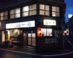 福岡に訪問予定の大事な先輩をコスパよくおもてなしする昼夜飲みプラン【ザ・中洲deオヤジ飲みプラン(激安居酒屋編)】を考えてみた